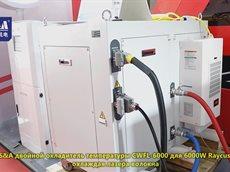 S&A двойной охладитель температуры CWFL-6000для 6000W Raycus охлаждая лазера волокна.mp4